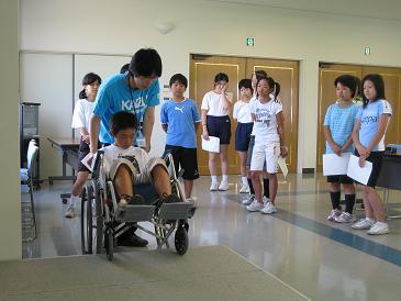 vo-school.JPG